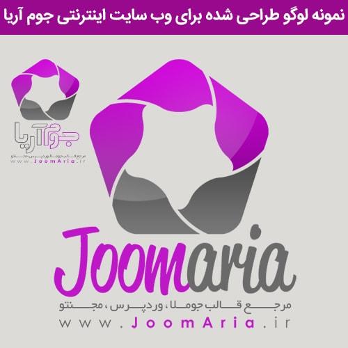joomaria-logo-shzdesign-min