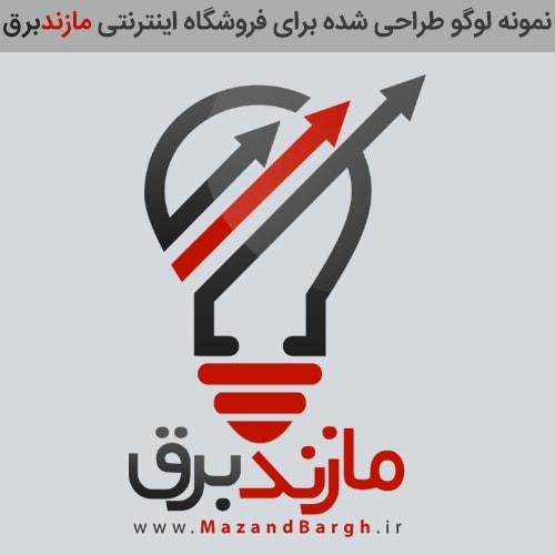 mazandbargh-logo-shzdesign-min