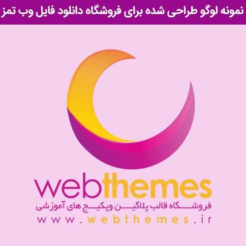 webthemes-logo.shzdesign-min
