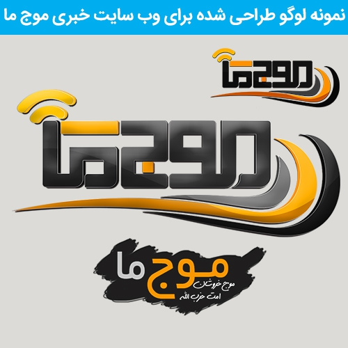 طراحی لوگو | شیراز دیزاینطراحی لوگو ...